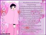 muslimah (6)